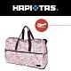 【HAPI+TAS】摺疊旅行袋(大)-米色女孩小物 product thumbnail 1