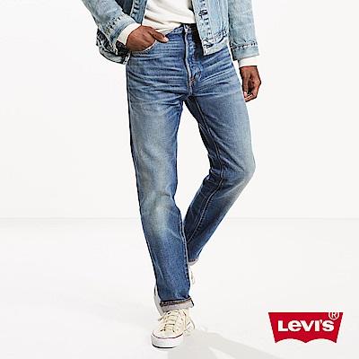 Levis 男款 上寬下窄 501Taper 排扣牛仔長褲 赤耳 硬挺厚磅