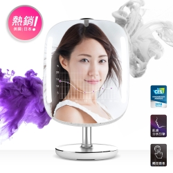HiMirror美妝鏡 64g升級版