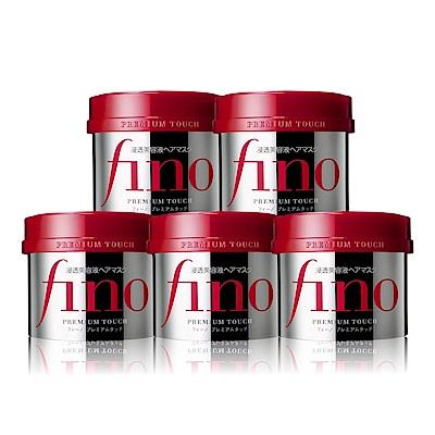 FINO 高效滲透護髮膜 230G X5入