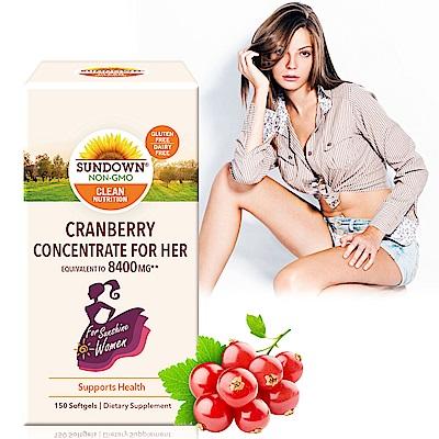 (時時樂)Sundown日落恩賜 超級蔓越莓plus維生素D3軟膠囊(150粒/瓶)
