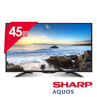 福利品-SHARP夏普 45吋Full HD聯網液晶電視顯示器 LC-45LE380T