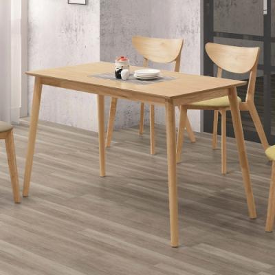 H&D 喬瑟夫本色4尺餐桌