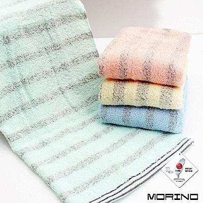 MORINO 條紋竹炭條紋易擰乾毛巾(3入組)