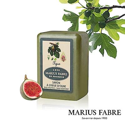 法國法鉑-天然草本無花果橄欖皂-150g/顆