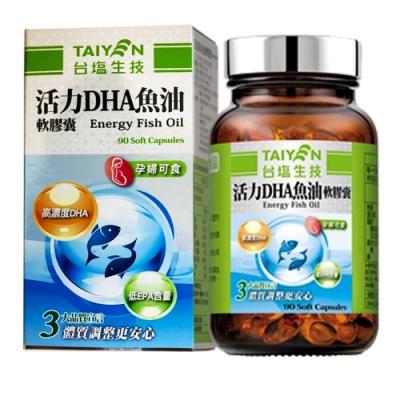 台鹽生技 活力DHA魚油軟膠囊4入組(90顆/瓶)