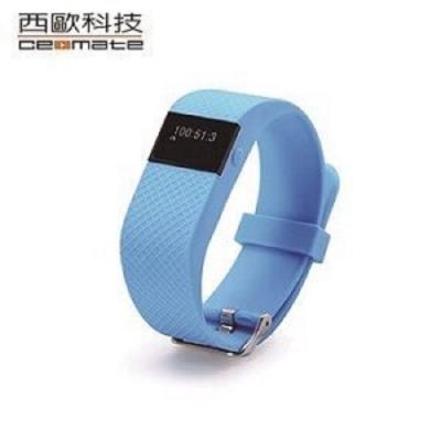西歐科技 CME-X8-H10藍芽健康智能新手環(天空藍)