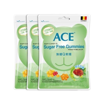 【ACE】比利時進口 無糖Q軟糖 量販包3袋裝(240g/袋)