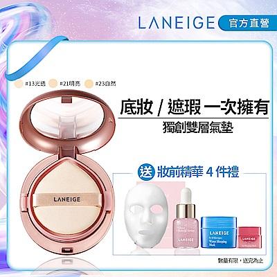 (時時樂) LANEIGE蘭芝 玫瑰光雙效氣墊粉霜14g+2.5g