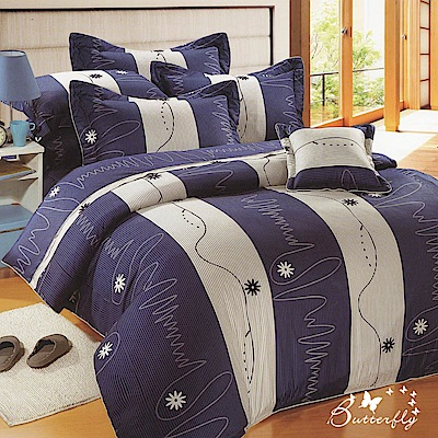 BUTTERFLY-台灣製造40支紗100%純棉-秀士棉-單人五件式床罩組-流光歲月-藍