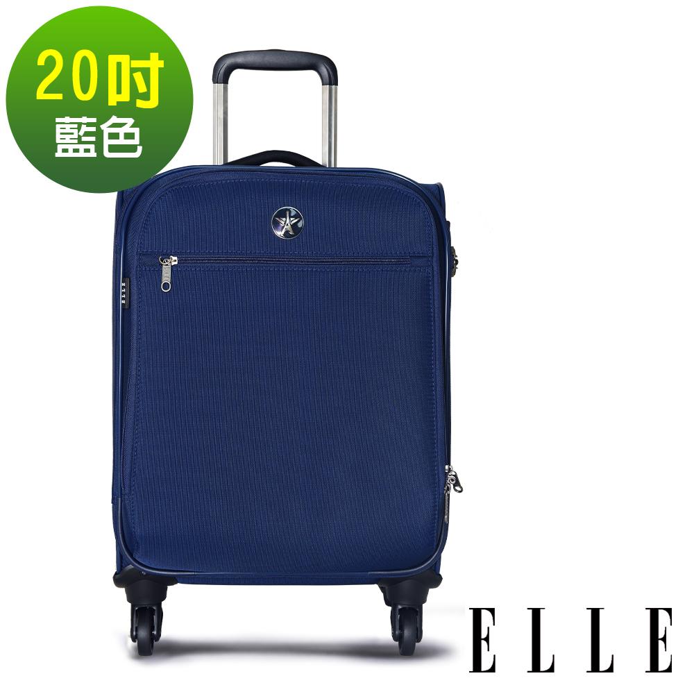 ELLE 70周年紀念款-20吋商務防盜超輕大容量購物布箱/行李箱- 藍色EL52071