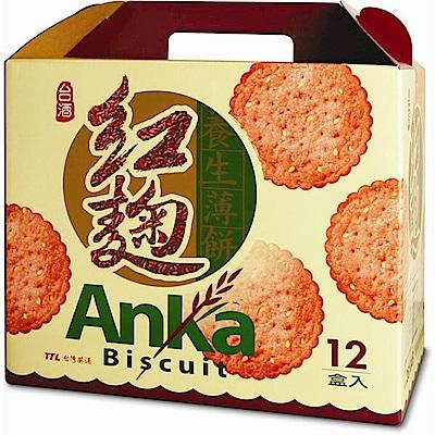 台酒TTL 紅麴養生薄餅(箱)(奶素)(12盒/箱)