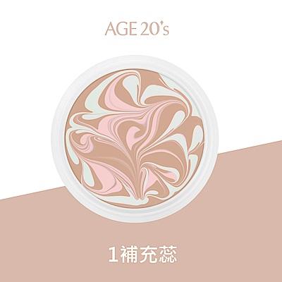 AGE20 s 歐若拉極光煥彩爆水粉餅-補充蕊1入