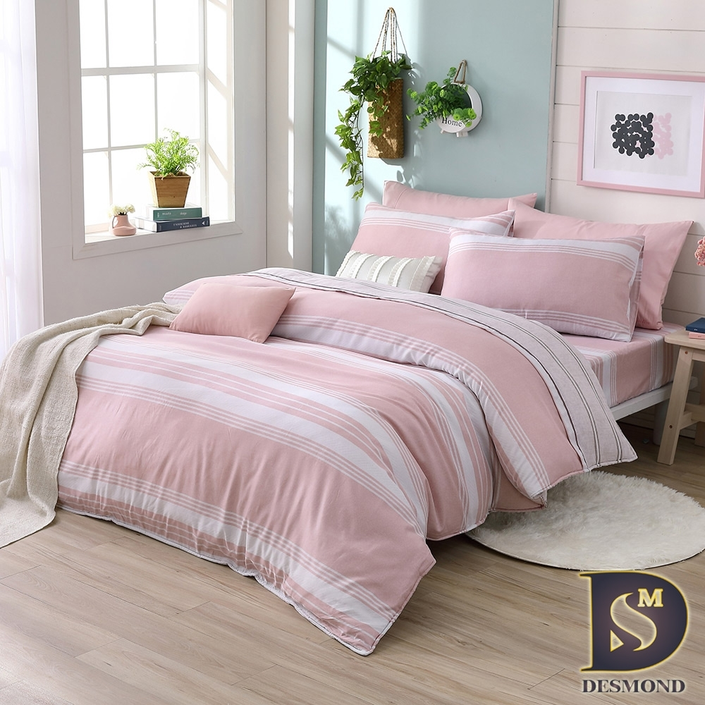 (贈防水洗衣籃) 岱思夢 3M天絲床包兩用被組 單雙加特大TENCEL 多款任選 (聽白)