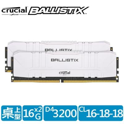 美光 Crucial Ballistix D4 3200/32G(16G*2)白 雙通