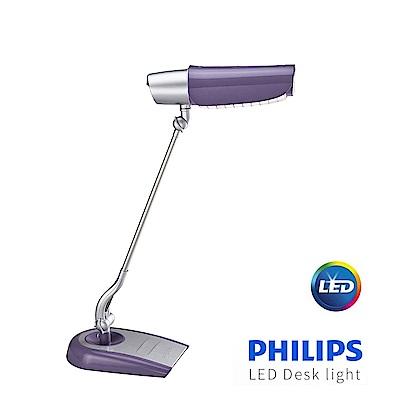 【飛利浦PHILIPS LIGHTING】美光廣角護眼LED檯燈 FDS980-時尚紫