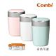 【Combi】Poi-Tech Advance+膠捲1入組(尿布處理器) product thumbnail 2
