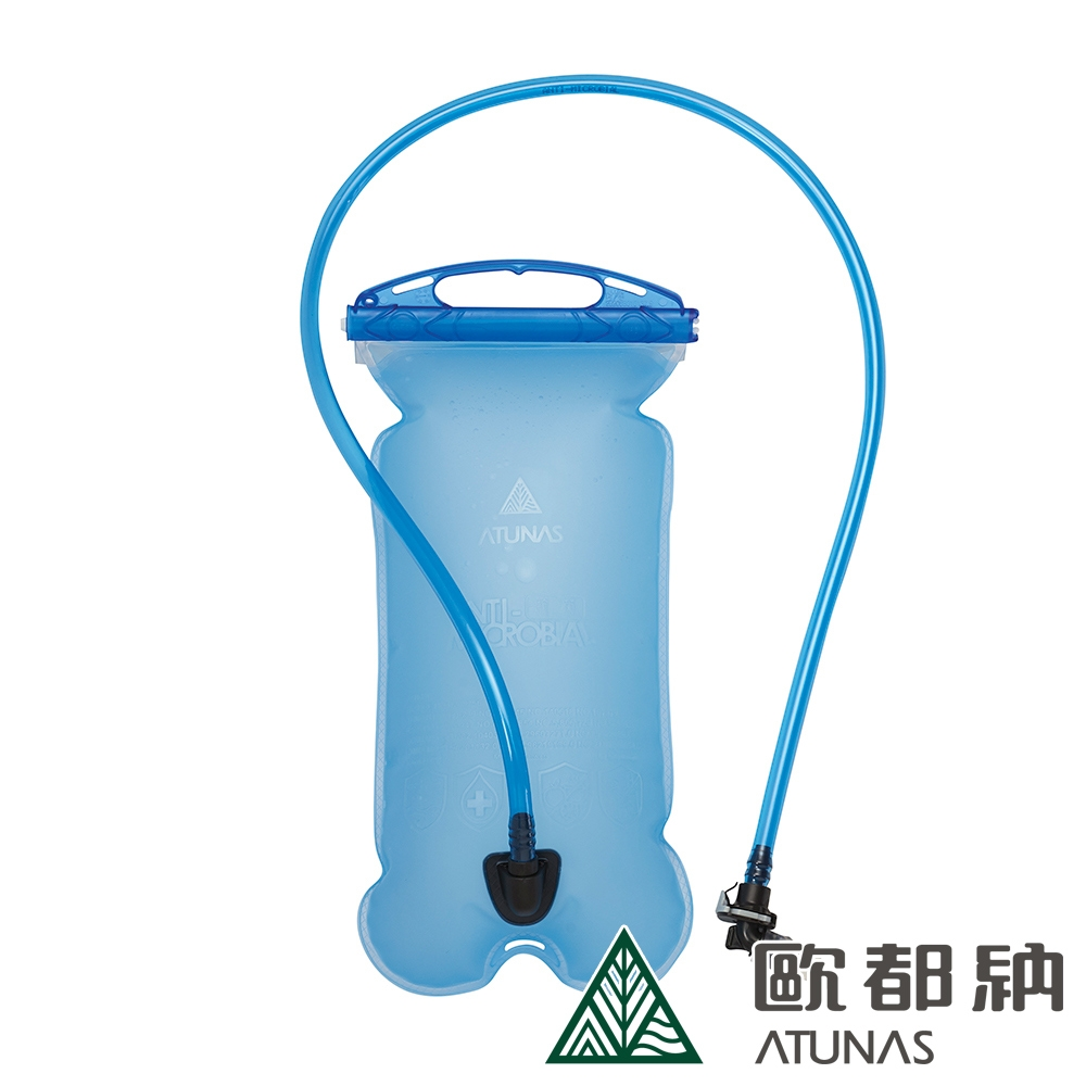 【ATUNAS 歐都納】夾鏈式戶外運動抗菌水袋A1KTCC09N藍/運動水袋2L/單車路跑/登山健行