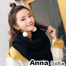 AnnaSofia 簡單素色 彈性毛線披肩長圍巾(酷黑系)