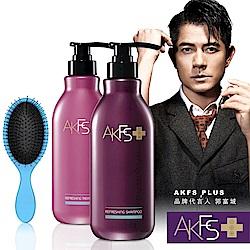 AKFS郭富城代言洗髮護髮組400ml送羅崴詩魔麗梳