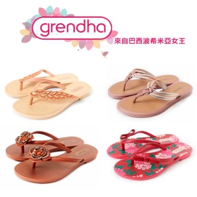 Grendha-波希米亞女王夾腳鞋系列