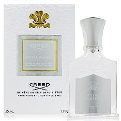 CREED ROYAL WATER 皇室之水女性淡香水 50ml (法國進口)