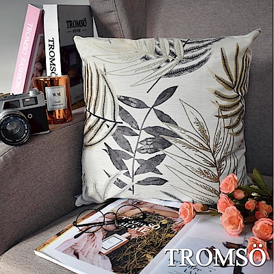 TROMSO 風尚北歐抱枕-百葉緹花白紫
