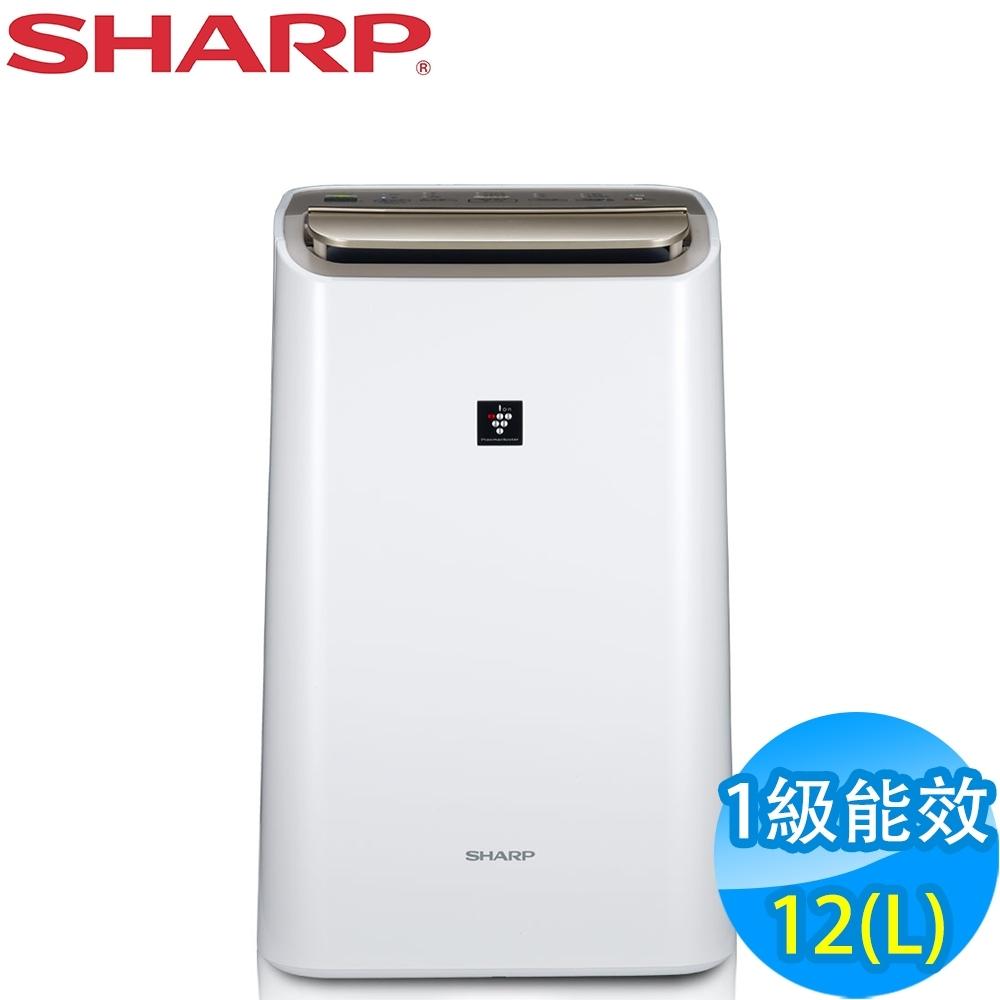 SHARP夏普 12L 1級自動除菌離子空氣清淨除濕機 DW-H12FT-W