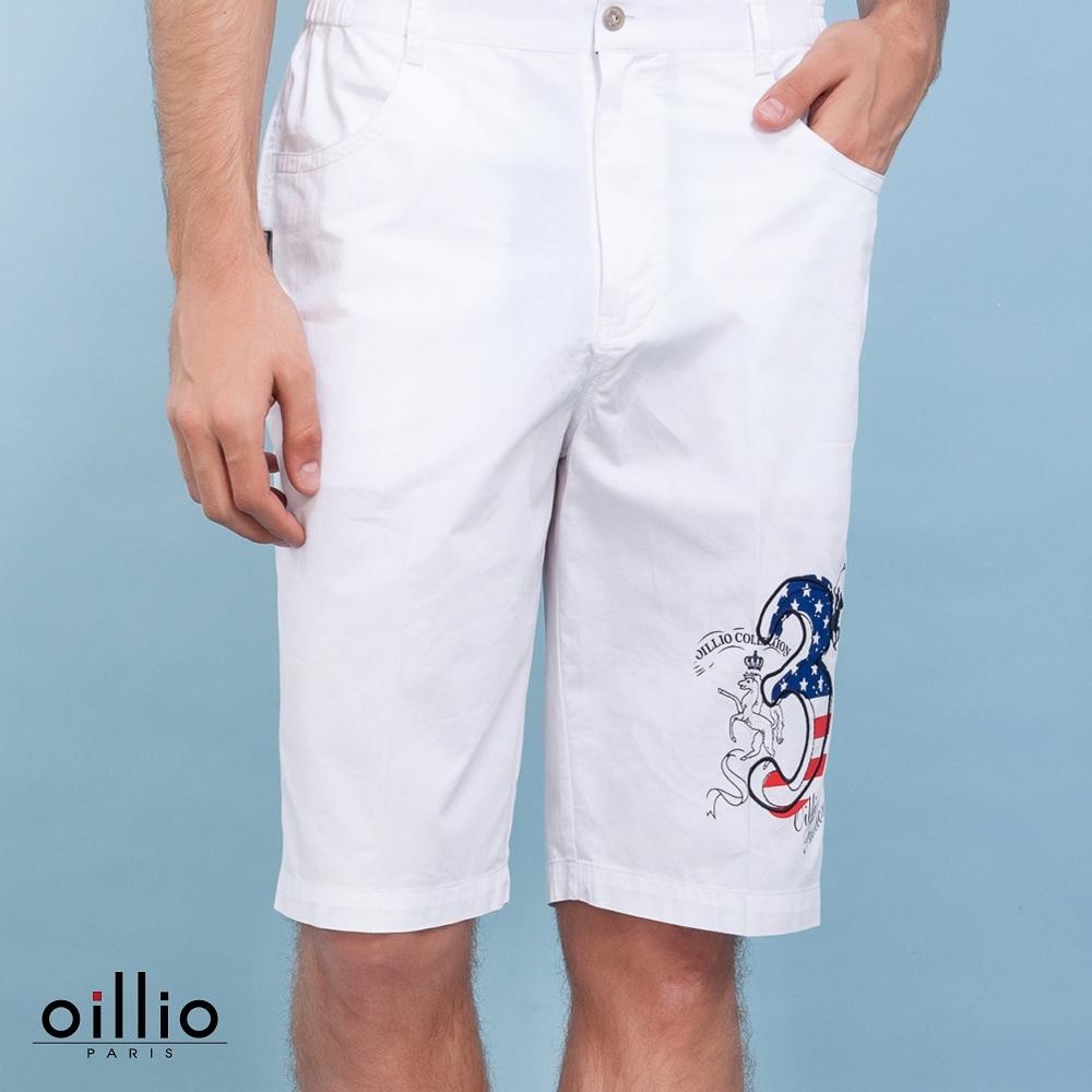 oillio 歐洲貴族 純棉休閒印花短褲 圖案特色款 細膩質感穿搭品味 白色