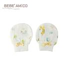 BEBE AMiCO-童話森林-負離子紗布手套(長頸鹿/棒棒糖)