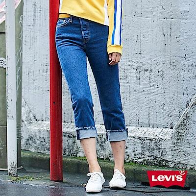Levis 女款 Wedgie 高腰合身排釦牛仔褲 褲管毛鬚 彈性 及踝款