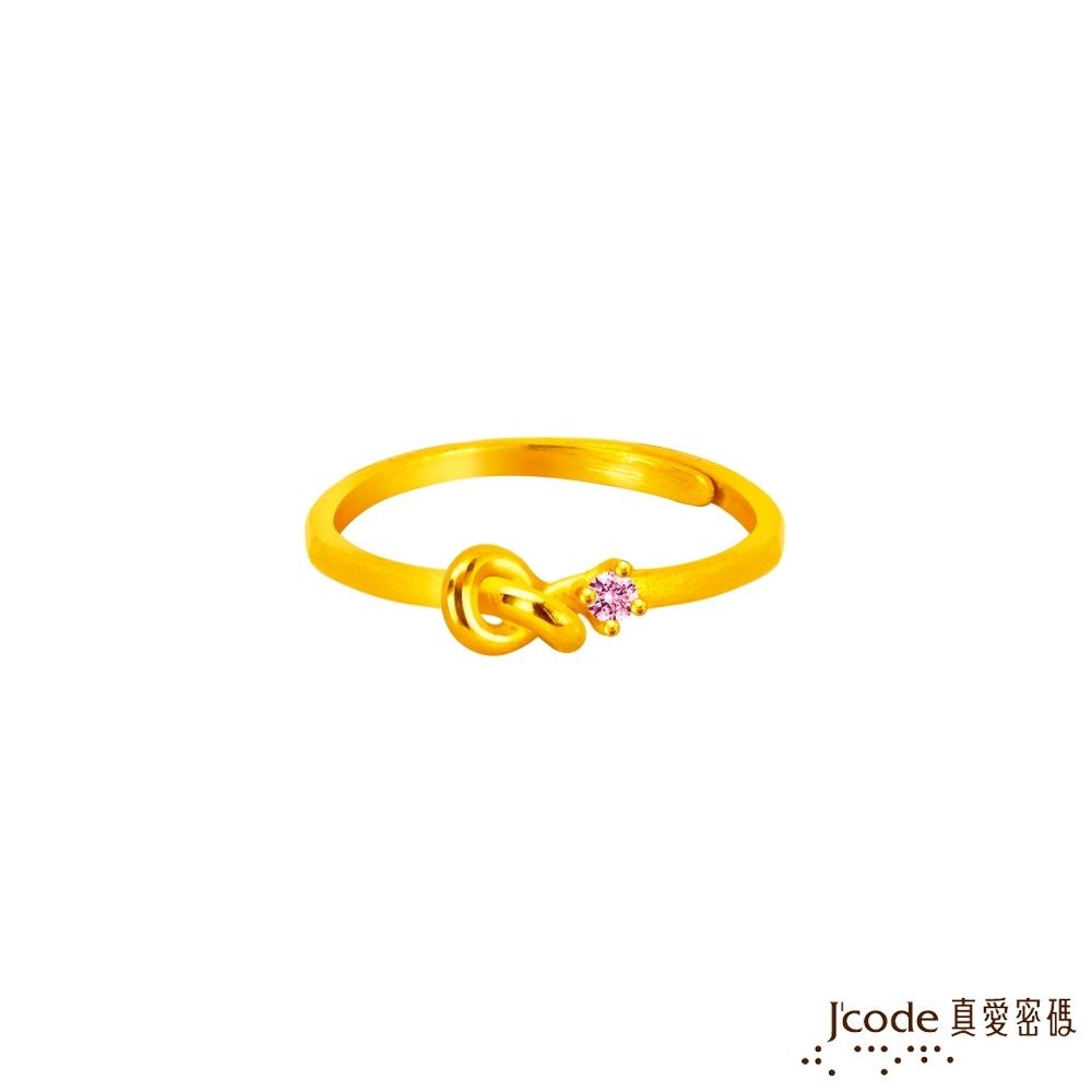 J'code真愛密碼金飾 大甲媽 粉賺結緣黃金戒指