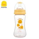 【任選】黃色小鴨《PiyoPiyo》寬口徑PP葫蘆奶瓶270ml