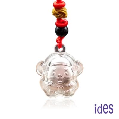 ides愛蒂思 限量2020本命年生肖鼠純銀項鍊/招財鼠(紅包袋包裝)
