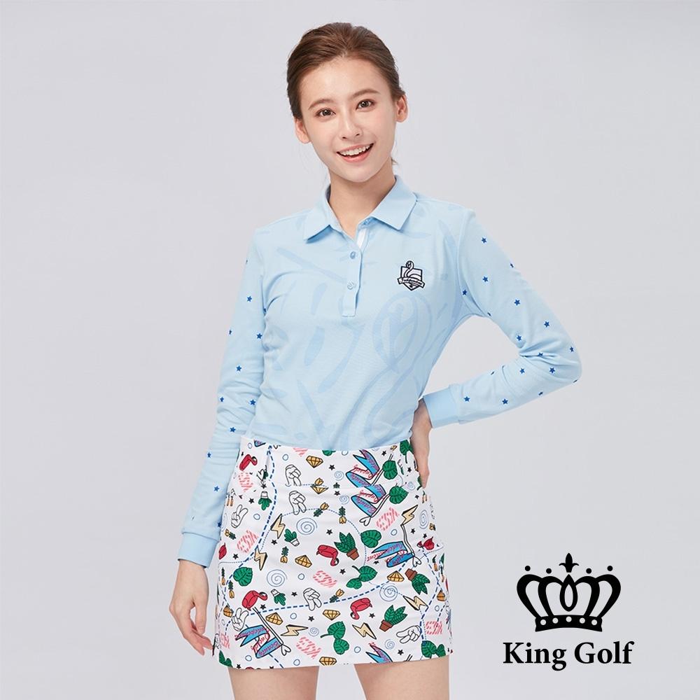 【KING GOLF】壓紋印花立體刺繡棉料薄款羅紋長袖POLO衫-水藍