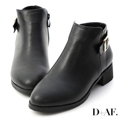 D+AF 定番推薦.簡約後釦環及踝短靴*黑