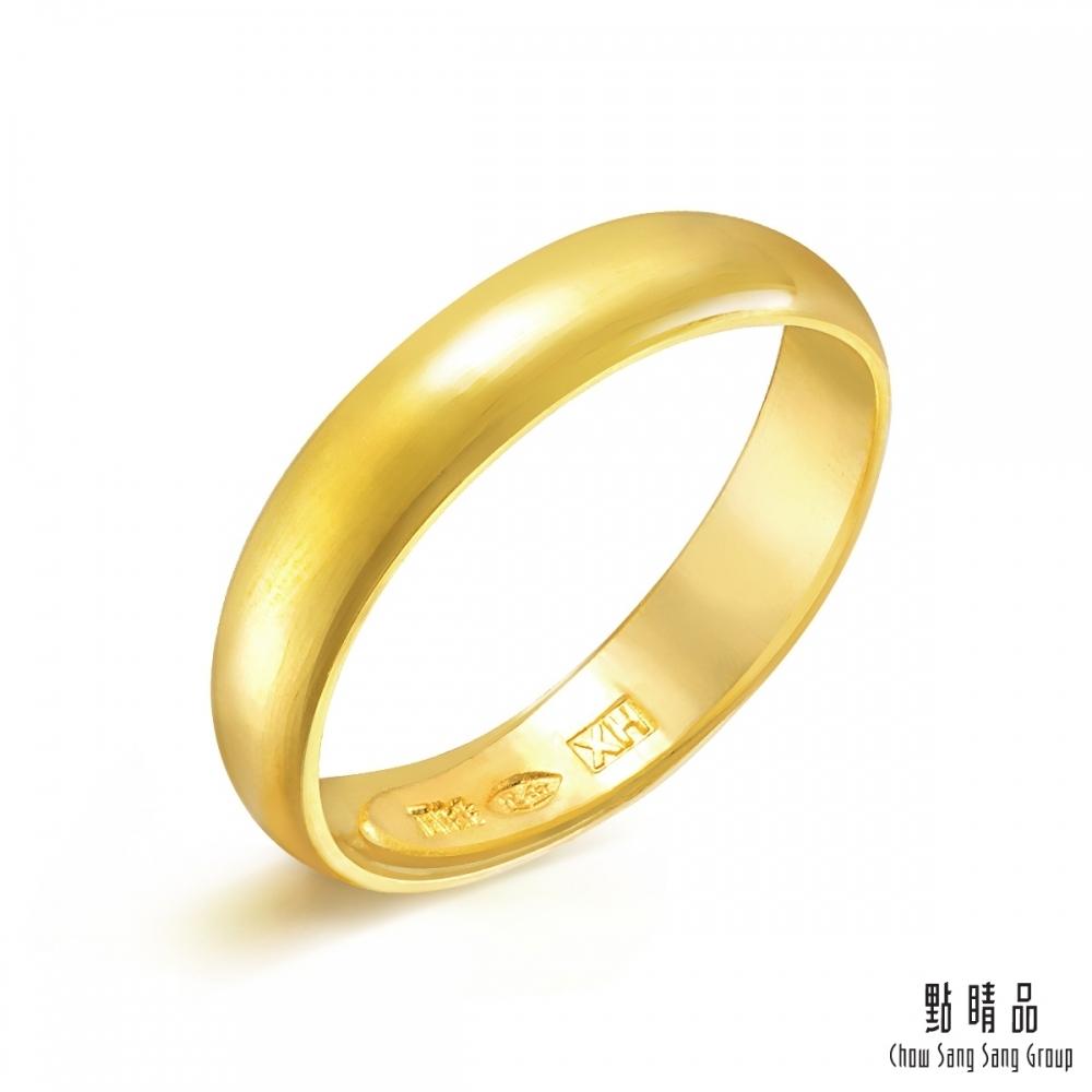 【點睛品】足金9999 極簡素雅婚嫁黃金戒指/婚戒_計價黃金