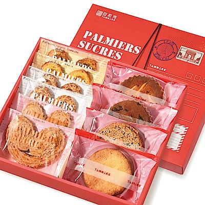 【亞尼克】味蕾之旅10入綜合禮盒A