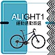 【GIANT】Liv ALIGHT 1 DISC 城市運動好easy 2021年式 product thumbnail 1