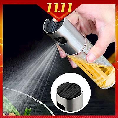 [買一送一] EZlife氣炸鍋控油噴油瓶(快)