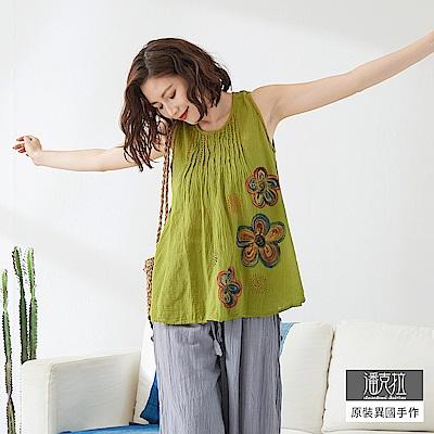 潘克拉 圈圈拔染繡花捲背心- 綠色/藍色