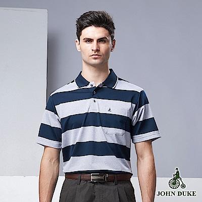 JOHN DUKE專業級戶外休閒刺繡POLO衫_藍/灰(20-9V6801)