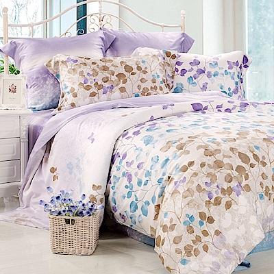 Betrise菲琳 雙人 100%天絲TENCEL八件式鋪棉兩用被床罩組