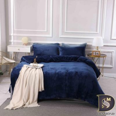 岱思夢 雙人_法蘭絨床包兩用毯被套四件組 藏藍