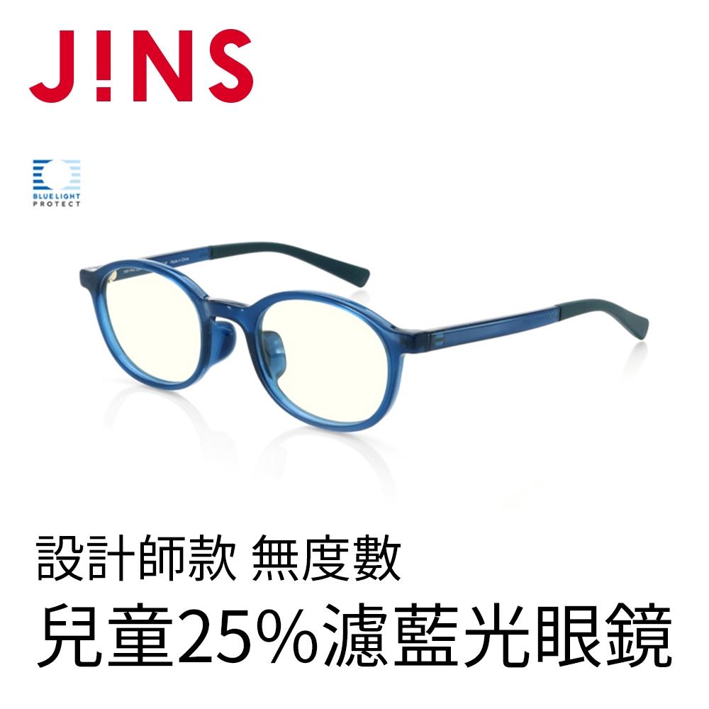 JINS 兒童無度數25%濾藍光眼鏡 設計師款-多色可選 product image 1