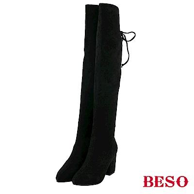 BESO 超模比例 絨質彈力過膝靴~黑