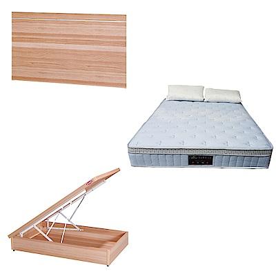 綠活居 梅娜3.5尺單人床台三式組合(床頭片+後掀床底+天絲獨立筒床墊)五色可選