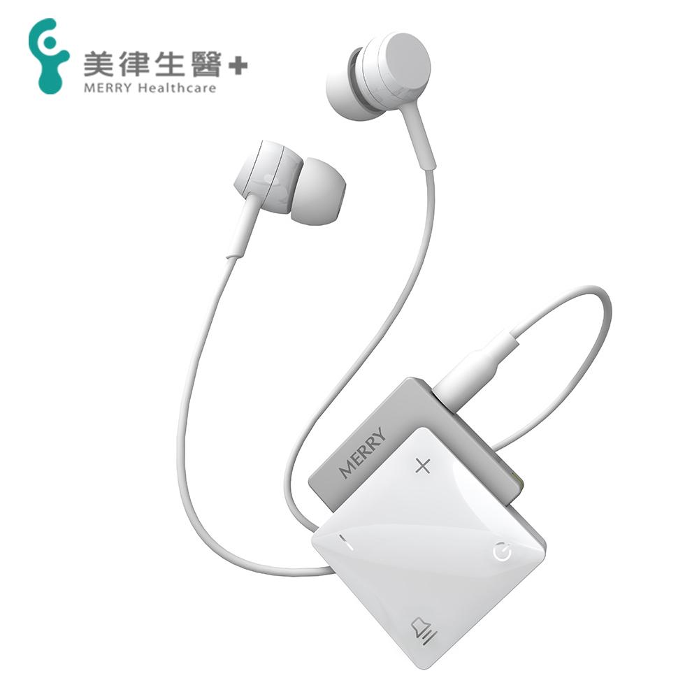 美律生醫 美麗聽室內用輔聽器/增音器-ME-300D