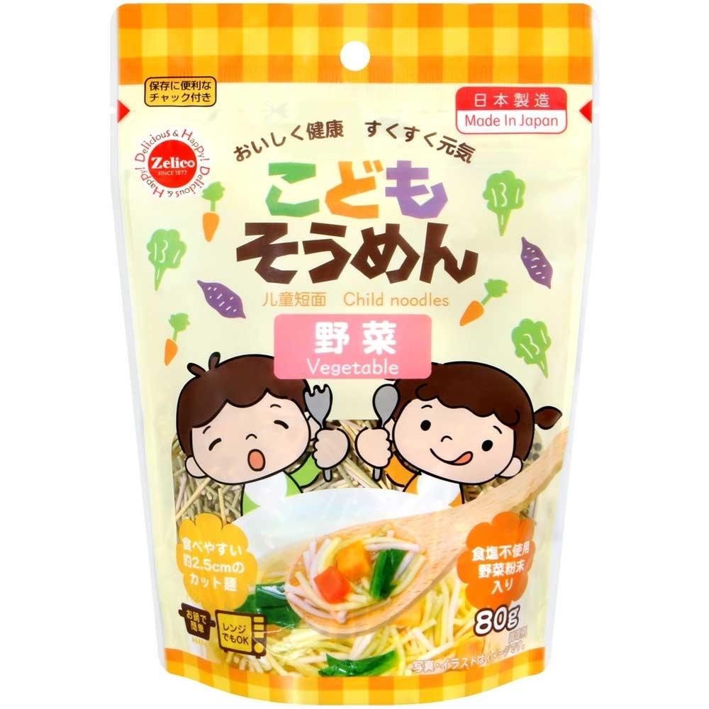 鈴木榮光堂 子供野菜素麵 (80g)