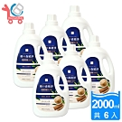 You Can Buy 琥珀檀香 洗衣精 2000ml x6入